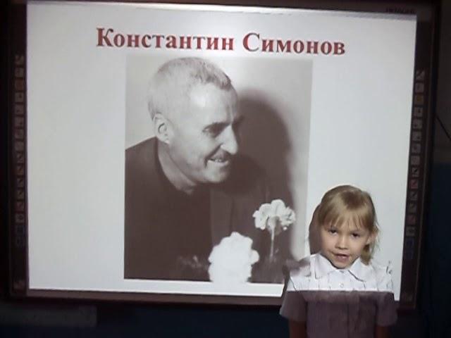 Изображение предпросмотра прочтения – ЕкатеринаЧервоных читает произведение «Родина» К.М.Симонова