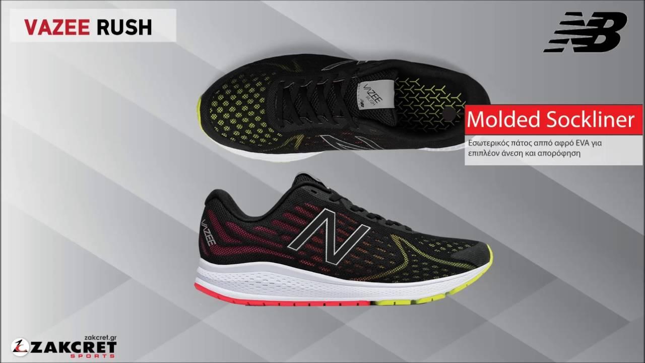 520261-60-8 -NEU New Balance MRUSHBP2 // schwarz-pink // Gr 42-47