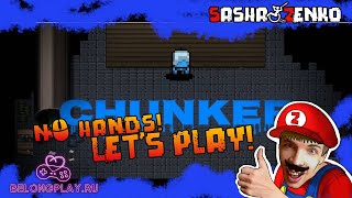 Chunker Gameplay (Chin & Mouse Only)
