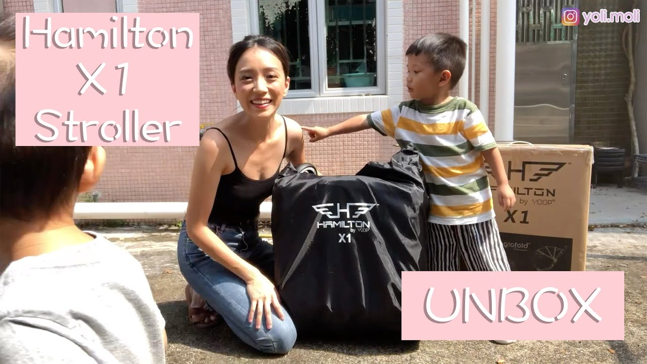Hamilton X1 Stroller   Yolanda UNBOX - YouTube