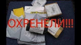 Aliexpress ОПЯТЬ прислал ХЛАМ! распаковка посылок из китая! вещи с алиэкспресс! конкурс 92