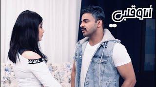 أنا و قلبي  |  الحلقة 58 |  العاصوف  |   #يوسف_المحمد  | Me & My Heart | Start the Storm |  S1 E58
