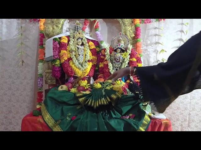 Shiva Parvati Kalyanam Sri Veda Vidya Peetham