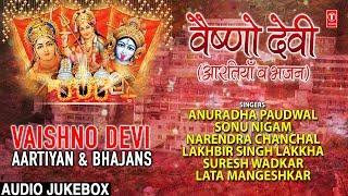 वैष्णो देवी आरतियाँ, भजन Vaishno Devi Aartiyan & Bhajans I Full Audio Songs Juke Box