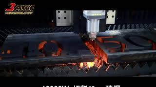 〔光纖雷射金屬切割機〕TAHG 4020H 12000W切40mm碳鋼。板材雷射切割機。CNC雷射切割機
