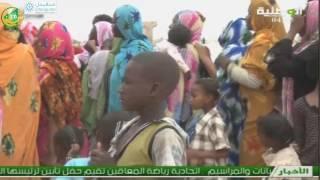 اتحاد الفيسبوكيين ينظم حملة سيقاية وتوزيع ملابس على الاطفال - قناة الوطنية