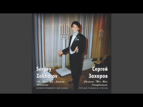 Top Tracks - Sergei Zakharov