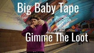 Big Baby Tape - Gimme The Loot - Танец (ORIGINAL DANCE)