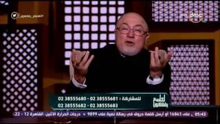 لعلهم يفقهون - الشيخ خالد الجندى يوضح آية قرانية تحل الخلاف بين الأزواج