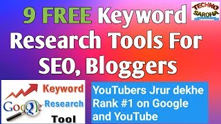 {Top}9 Best Free Keyword Research Tools|For SEO|Blog|YouTube|Amazon|How to Do Keyword Research Hindi