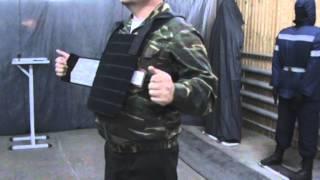 сдача экзамена на лицензию охранника (спец. средства) Одеть бронежилет 1(, 2014-01-10T09:17:09.000Z)