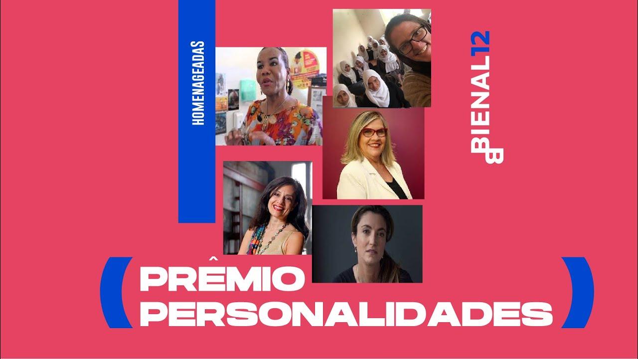 Bienal 12 homenageia cinco mulheres por atuação em questões relativas ao(s) feminino(s)