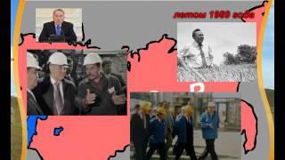 Казахстан в период перестройки 1985-1991 гг.