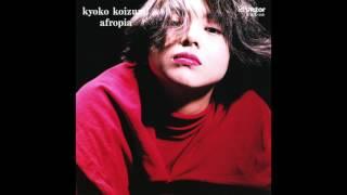 From Kyoko Koizumi - Afropia (1991) -- https://www.fondsound.com.