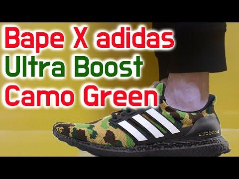quality design 28e8c 51e6c Bape x Adidas Ultra Boost camo green unboxing review