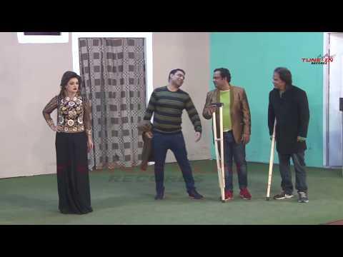 Dildar Sadqe (Trailer)    Qasir Piya    Gulfam    New Punjabi Stage Drama 2019 Promo