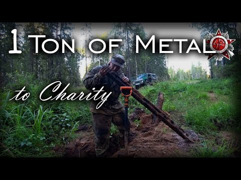Metal Detecting An Old Rail Road In The Woods (2018) Mp3