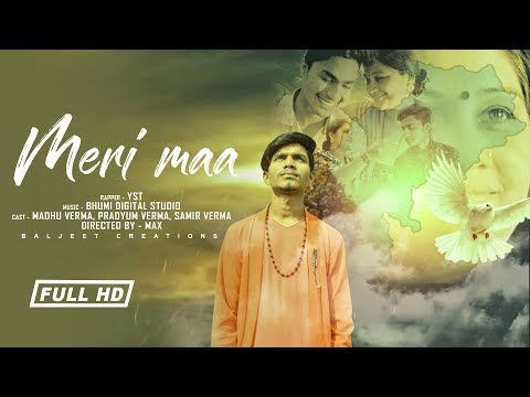 MERI MAA  #_CG & HINDI RAP. SONG || Official Video Song||  Feat. YST RAPPER ||
