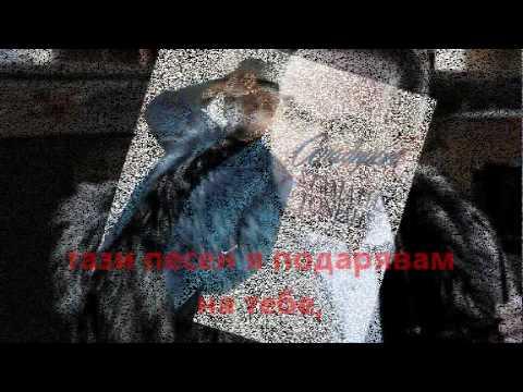 bg prevod-Stamatis Gonidis-Auto To Tragoudi-Тази песен