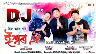 Download Ishwar oi (bogi bogi) DJ By Neel Akash (ঈশ্বৰ ঐ)