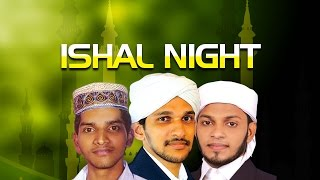 Latest Islamic Ishal Night │ Saleem Jouhari │ Shukoor Irfani │ Shahin Babu