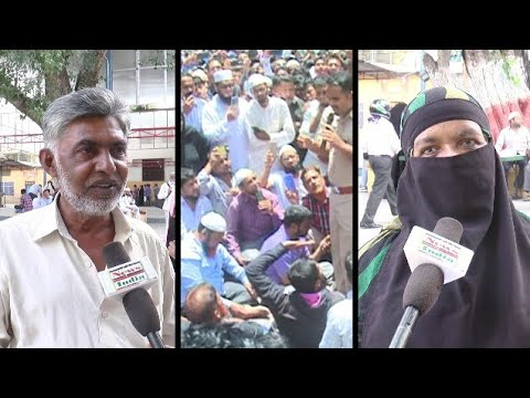 harassment of police in kgf by Shoukath NASh