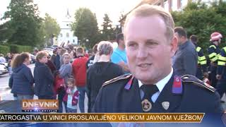 VTV Dnevnik 3. lipnja 2019.