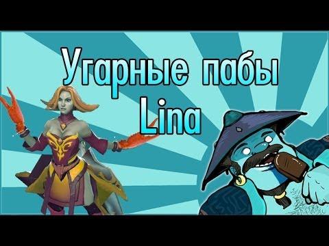 видео: Угарные пабы - lina