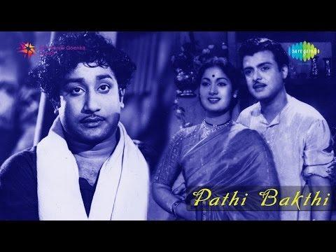 Pathi Bhakthi | Irai Podum song