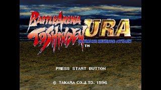 Saturn Longplay [064] Battle Arena Toshinden URA