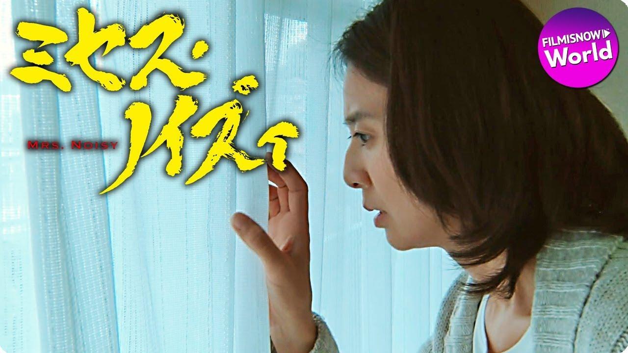 映画『ドリームランド』予告編 - YouTube