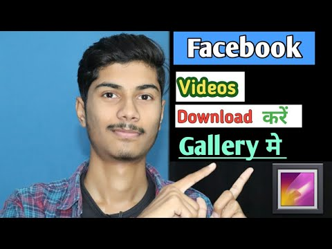 How to download Facebook videos on android devices without any app software directly in gallery