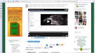 видео не сохраняется материал в joomla