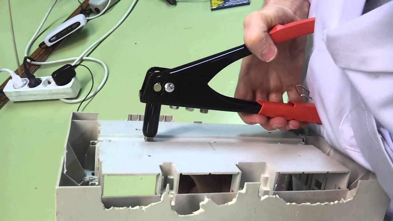 Cómo colocar remaches con una remachadora manual - YouTube
