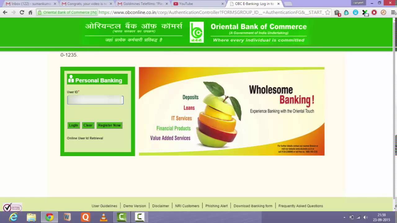how to start net banking in oriental bank