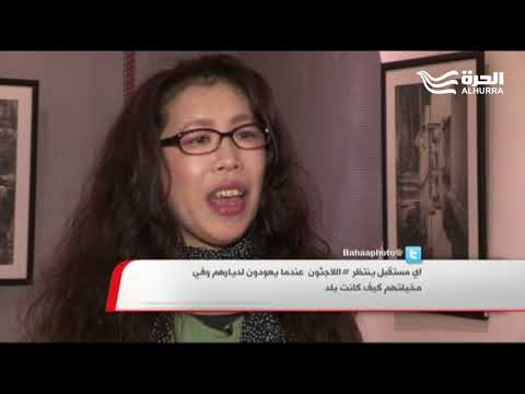 معاناة اللاجئين في صور فوتوغرافية بالأبيض والأسود  - 23:21-2017 / 12 / 12