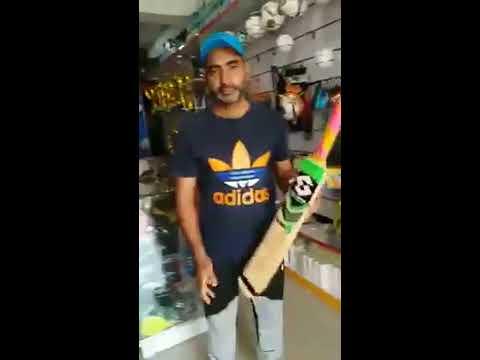 salman Sports Bats || hard Press Bats || Buy online Salman Sports Bats || 03094678760 Call or whatpp