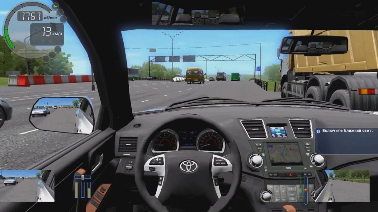 city car driving 1.5 serial number free download
