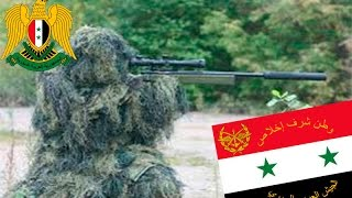 Снайпер Асада - знает дело.