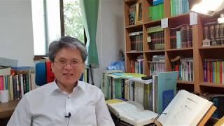 [132]수원대학교 사회복지대학원 강의(비영리기관 운영…