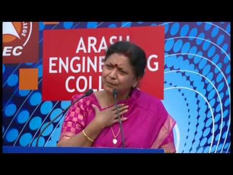 AEC Function - Jayanthasri Balakrishnan - Part 2