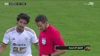 الحالات التحكيمية الاتحاد 1 - 2 الفيصلي | الجولة 11 | دوري الأمير محمد بن سلمان للمحترفين 2019-2020