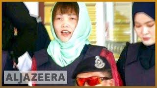 🇲🇾 🇰🇵 Kim Jong Nam murder: Vietnamese woman to be freed next month | Al Jazeera English
