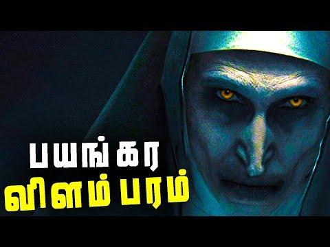 The NUN ad Blocked by YOUTUBE  (தமிழ்) thumbnail