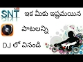 How to make DJ songs with edjing app in Telugu | Sai Nagendra