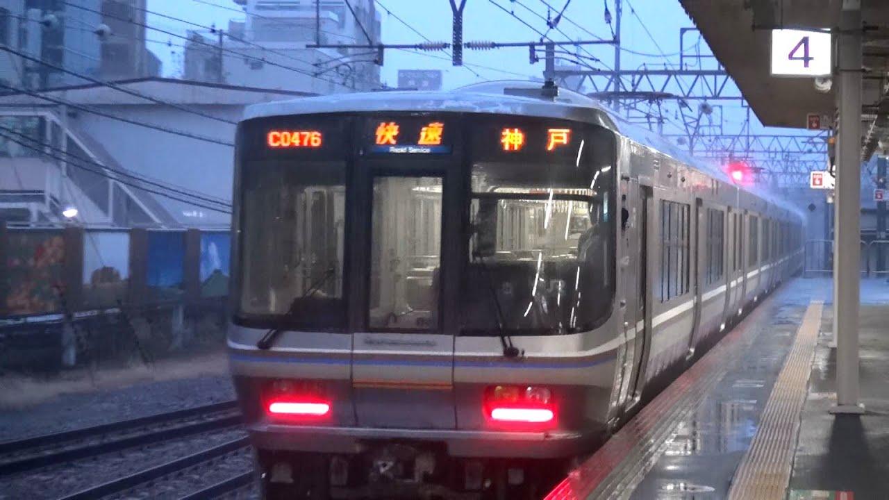 jr 神戸 停車 駅