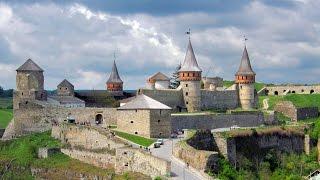 видео Каменец-Подольский замок (крепость), Каменец-Подольский