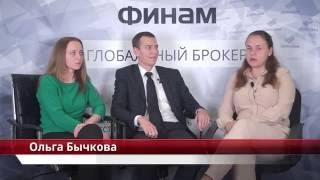 видео Анализ предложений для открытия расчетного счета в ведущих российских банках