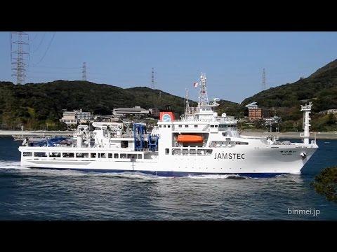海洋研究開発機構 海底広域研究船 かいめい 3回目の海上公試へ出航 / KAIMEI - JAMSTEC research vessel 3rd SEA-TRIAL