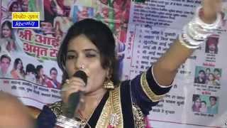 Aai Maa Amrat Ras Pave | DURGA JASRAJ | Ek Shaam Shri Aai Mataji Ke Naam | Rajasthani Live Bhajan